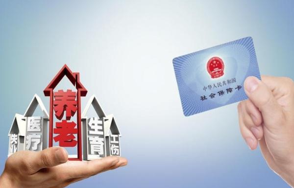 深圳社保基数调整2019 深圳社保最低缴费基数
