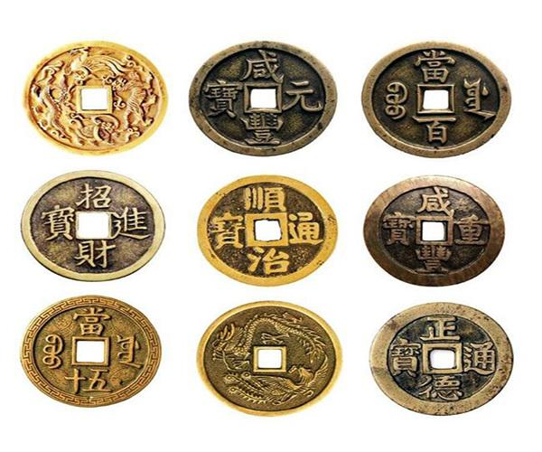 女的带铜钱有什么讲究