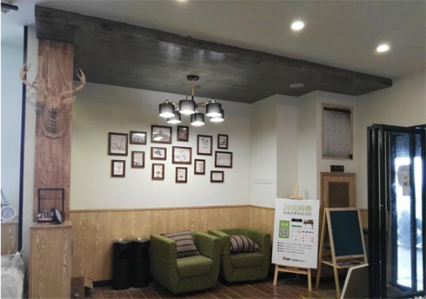 杭州网吧装修设计公司