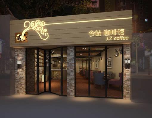 青岛咖啡店装修设计效果图2