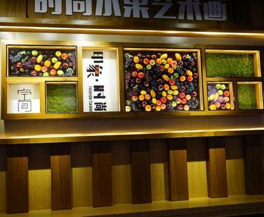 青岛水果店装修效果图1
