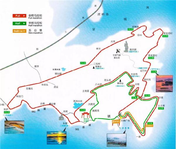 2019福州马拉松赛事线路安排