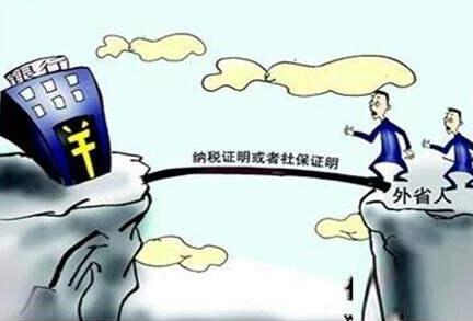 外地人在扬州能买房吗