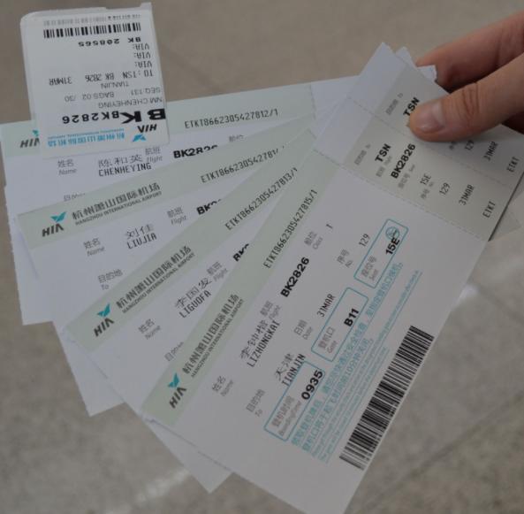 登机牌和机票的区别