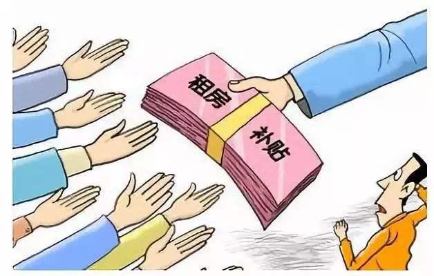 郑州人才引进政策补贴标准