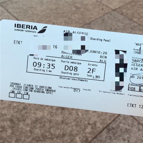 登机牌可以提前多久取