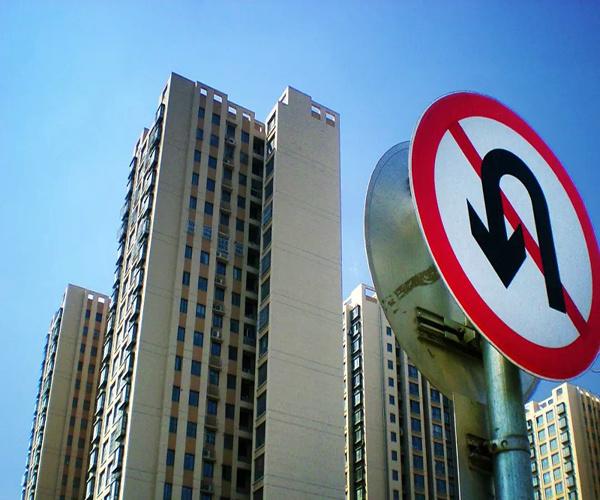 北京住房贷款利率降了吗