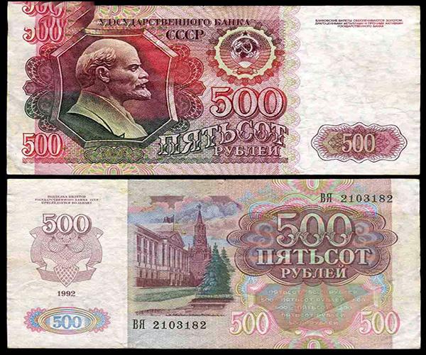 卢布对人民币汇率换算