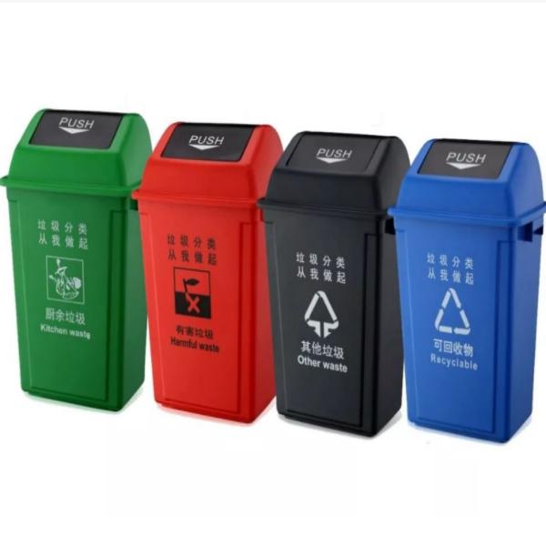 宜昌垃圾分类政策