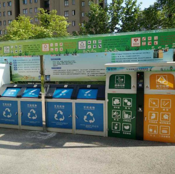 宜昌垃圾分类什么时候实施