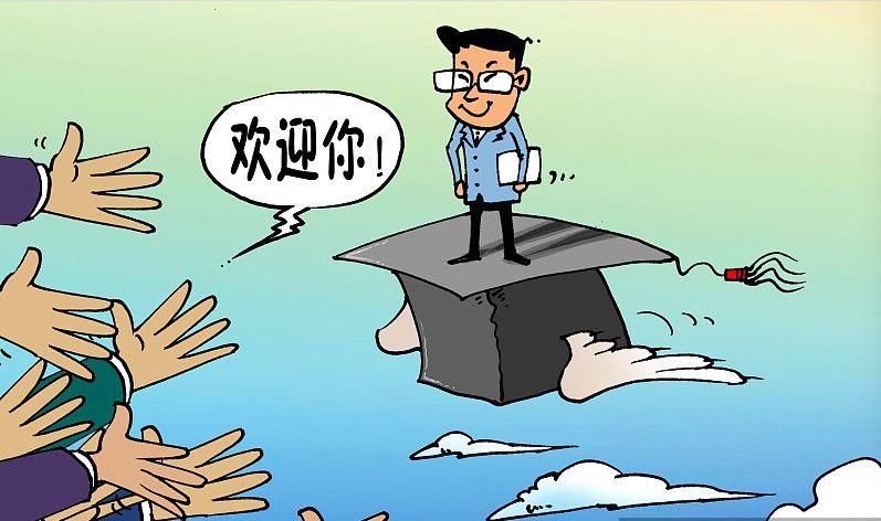 郑州户口迁入流程