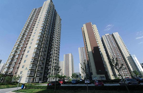 北京公租房补贴标准