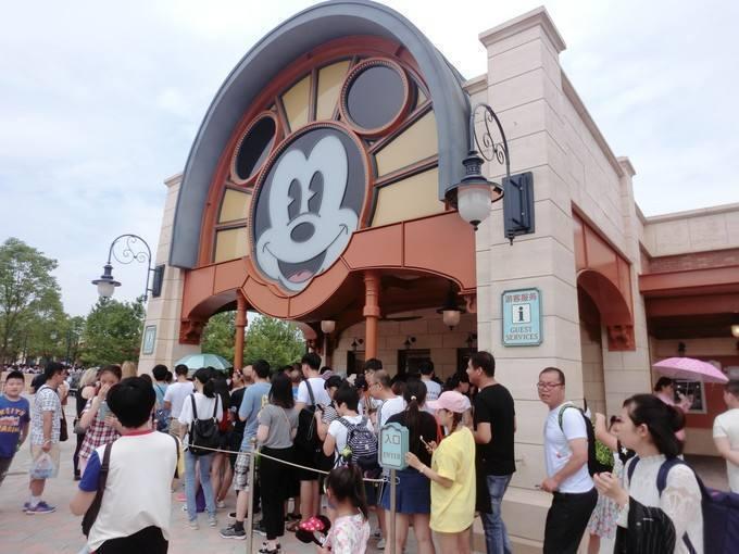 上海迪士尼物品细则