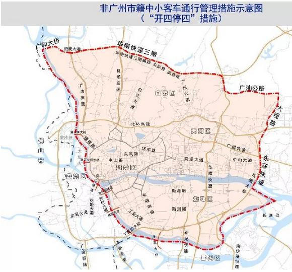 非广州市籍中小客车通行管理措施