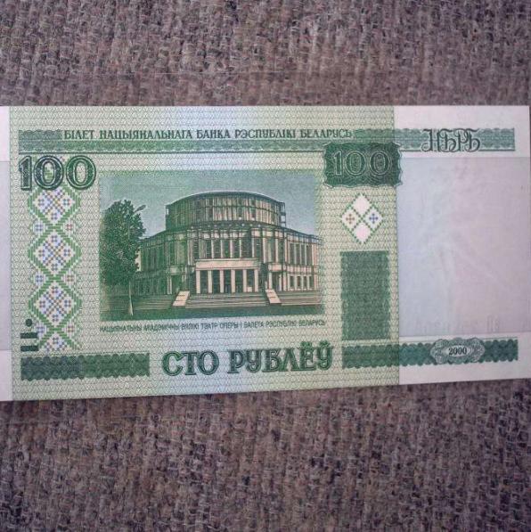 1美元等于多少卢布