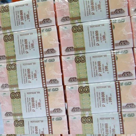 人民币换美元再换卢布