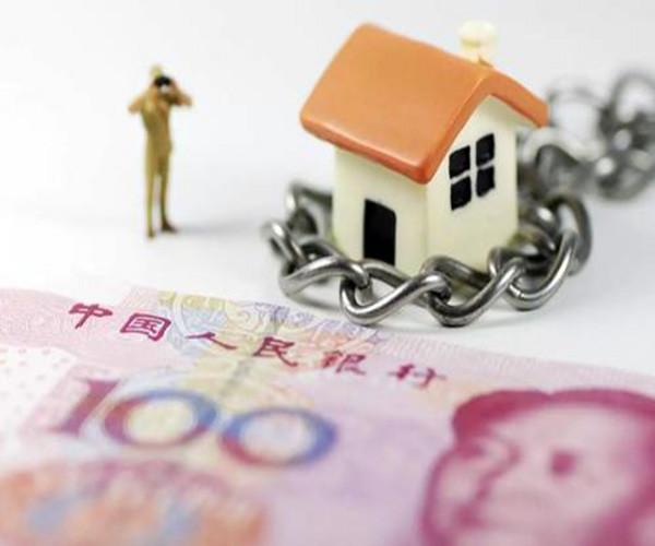 按揭买房需要什么条件