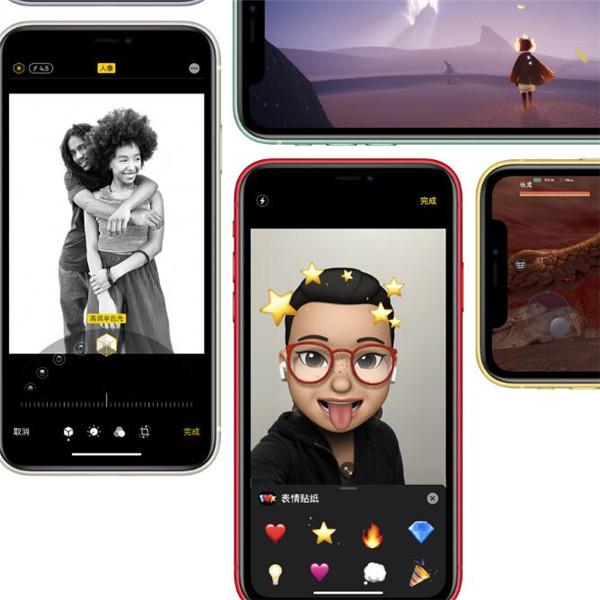iphone11参数配置