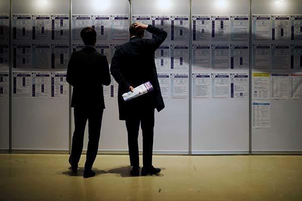 失业保险金领取条件