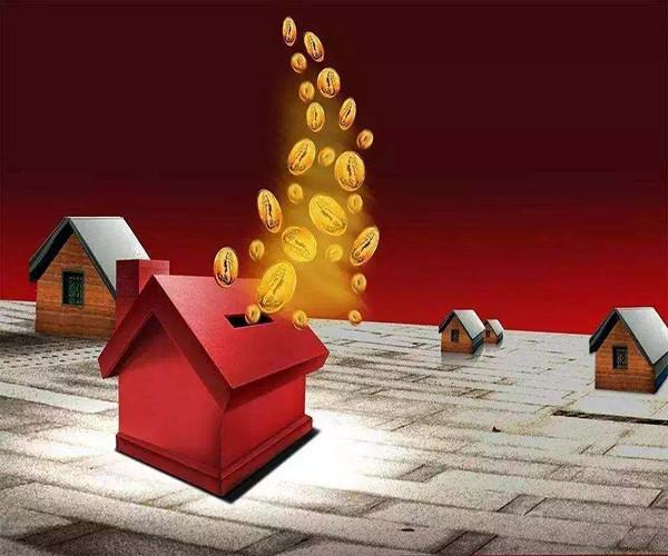 房贷30年提前还款划算吗