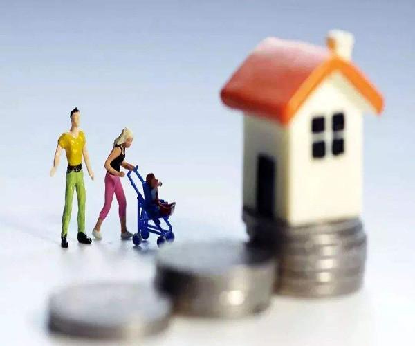 房贷30年提前还款利息怎么算