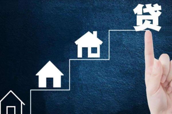 2019年个人住房贷款利率是多少