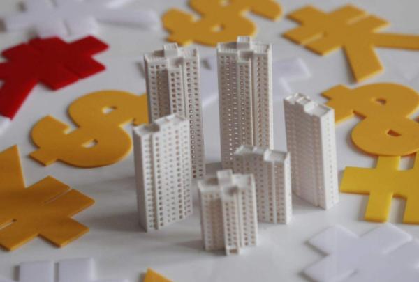 个人住房贷款利率调整有什么影响