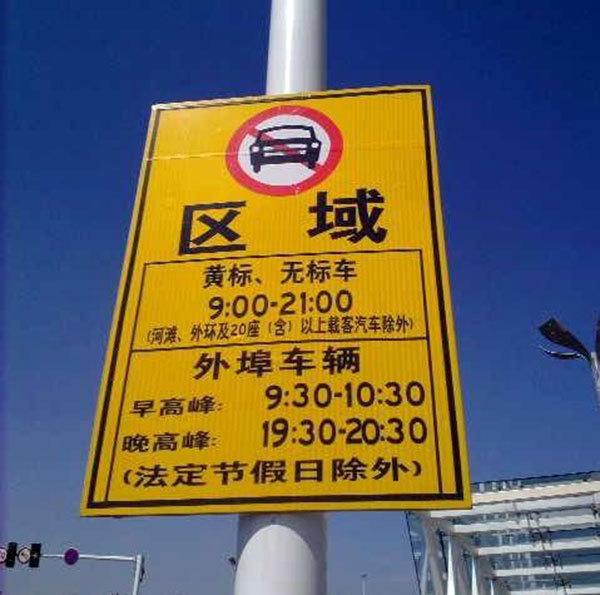 外地车进上海规定2019