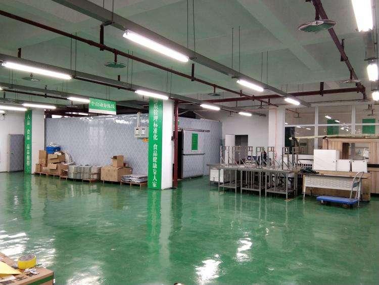 食品工厂装修标准