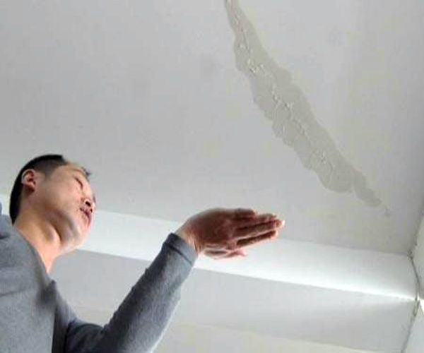 天花板漏水封面.jpg