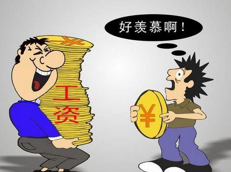 郑州市2019最低薪资标准