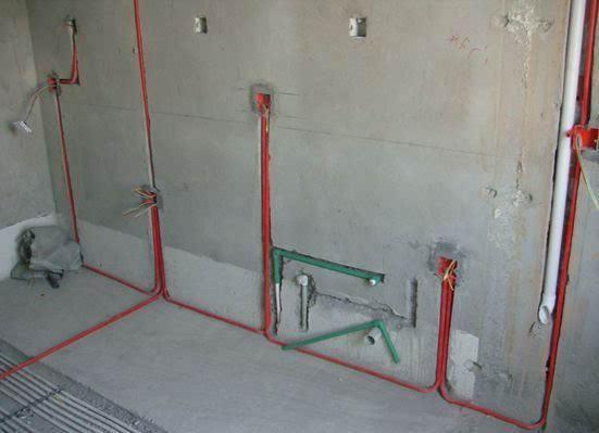水电改造装修