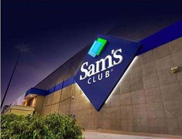 山姆会员店必须办卡吗