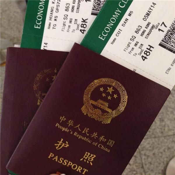 中國護照有效期是多久