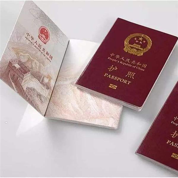 中國護照免簽國家一覽表