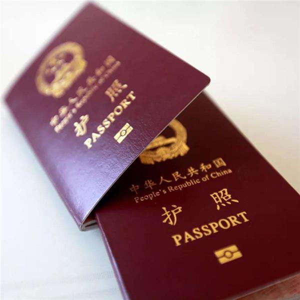 護照過期了怎么換