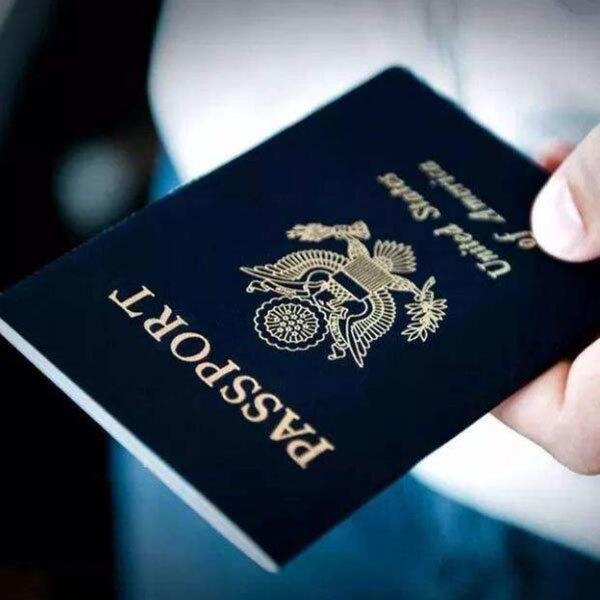 办护照需要什么材料