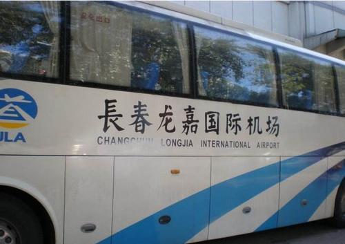 长春机场大巴时刻表2019