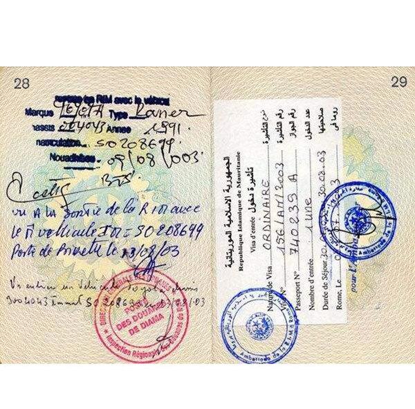 签证和护照可以一起办吗