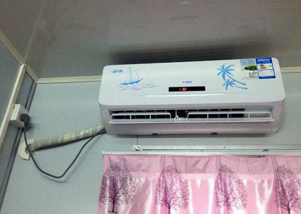 空调内机漏水怎么处理