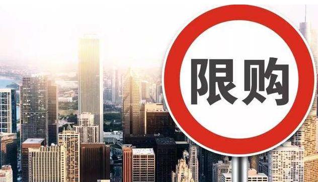 2019昆山限购政策