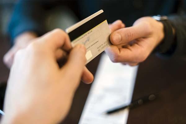 贷款利率现在多少2019 贷款利率怎样计算 贷款