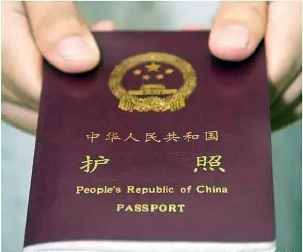 办护照需要户口本吗
