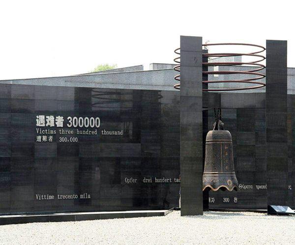 南京遇难同胞纪念馆开放时间