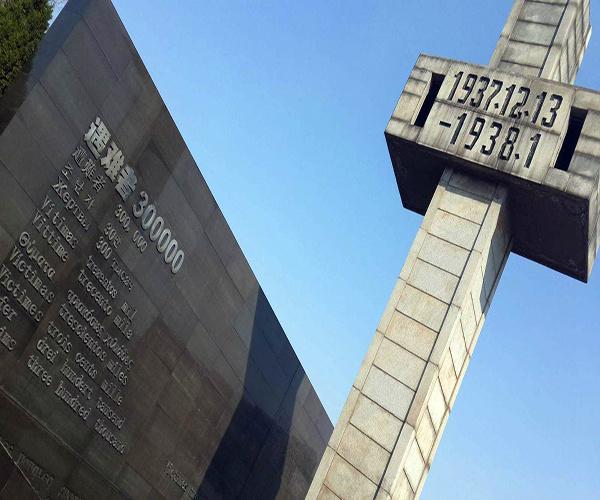 南京遇难同胞纪念馆需要预约吗