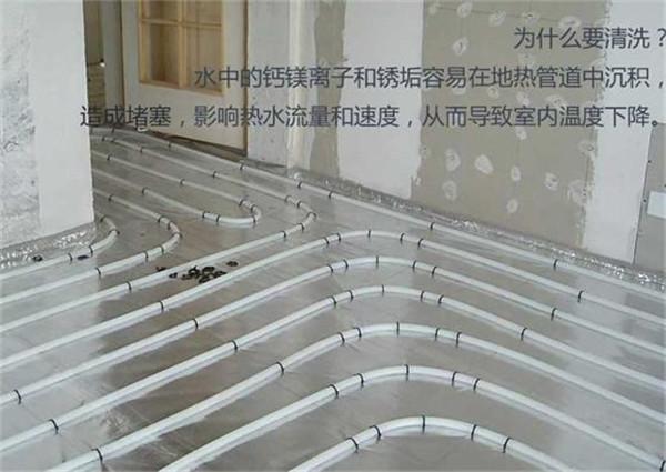 北京地暖清洗價格