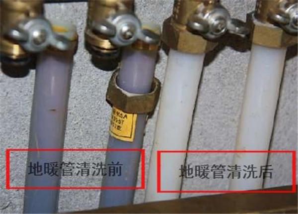 北京地暖清洗