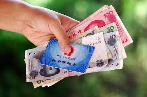 西安个人交社保多少钱