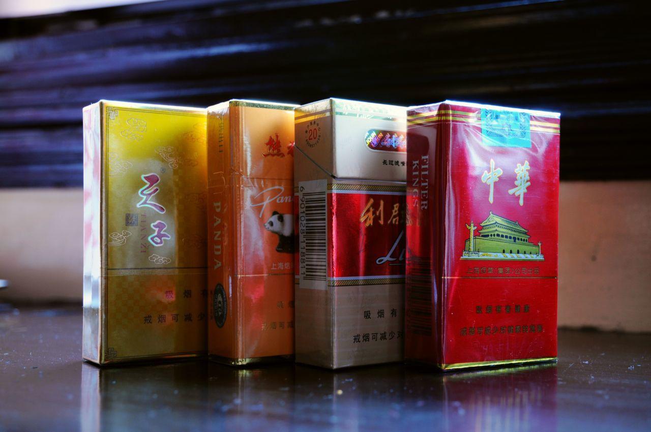 鳳凰煙細支五色包裝
