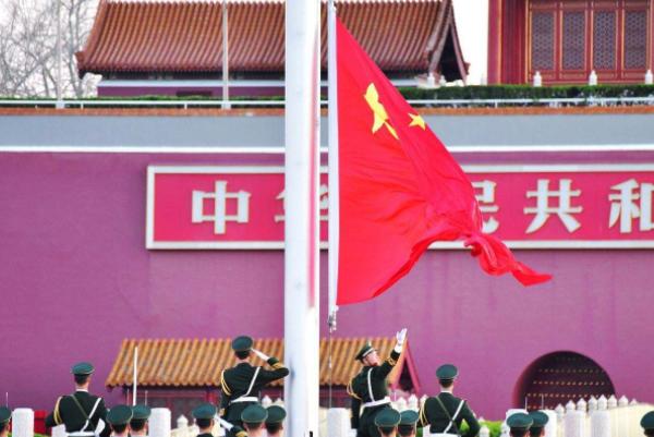 北京升国旗时间2019